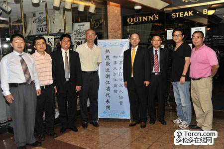 2010-09-02-Zhejiang-Delegate-visit